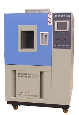 Refrigeration mechanism and principle of high and low temperature test chamber